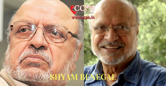 How to contact Shyam Benegal?