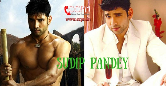 How to contact Actor Bhojpuri Sudip Pandey?