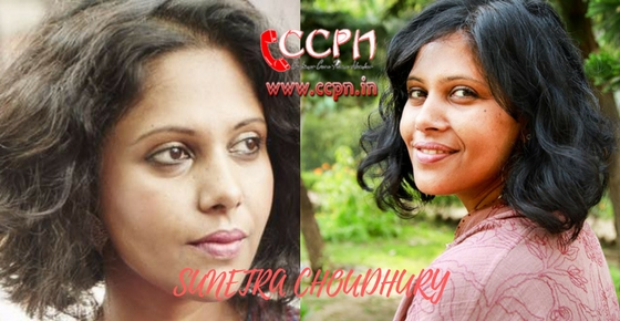 How to contact Sunetra Choudhury?