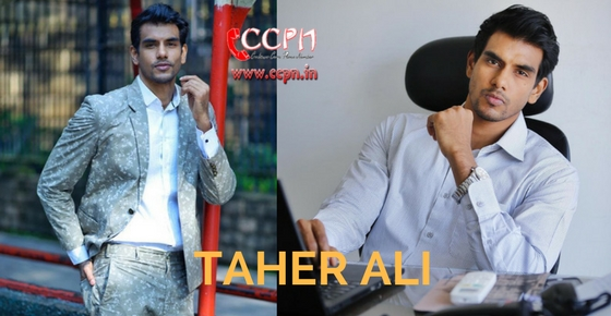 How to contact Model Taher Ali?