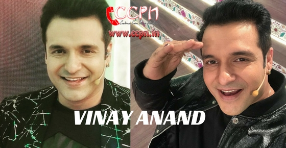 How to contact Bhojpuri Actor Vinay Anand?