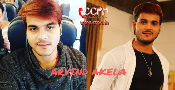 How to contact Bhojpuri Actor and Singer Arvind Akela?