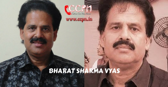 How to contact  Bhojpuri Singer Pt. Bharat Sharma Vyas?
