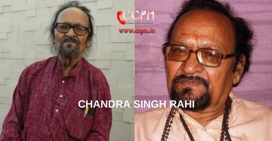 How to contact Uttarakhandi Folk Singer Chandra Singh Rahi?