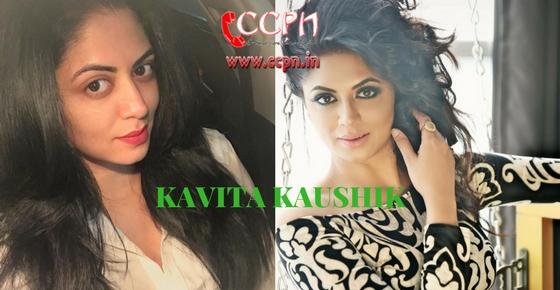 How to contact Actress Kavita Kaushik?