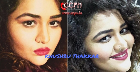How to contact Actress Khushbu Thakkar?