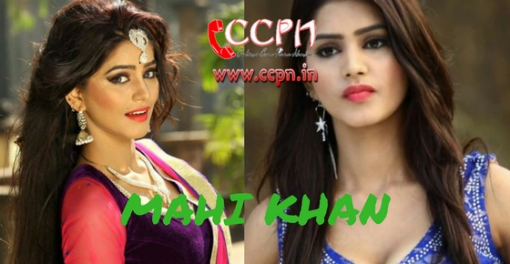 How to contact Bhojpuri Actress Mahi Khan?
