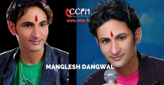 How to contact Uttarakhandi Singer Manglesh Dangwal?