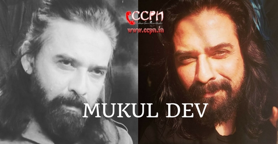 How to contact Actor Mukul Dev?