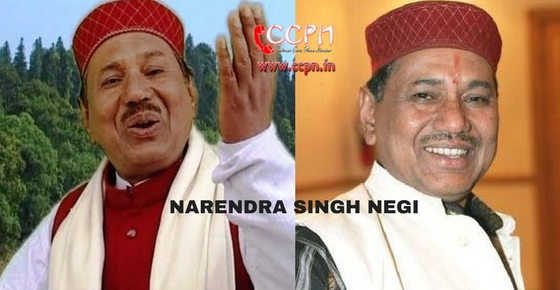 How to contact Uttarakhandi Singer Narendra Singh Negi?
