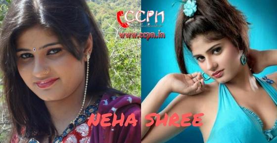 How to contact Bhojpuri Actress Neha Shree?