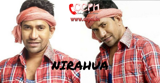 How to contact Bhojpuri Actor Nirahua?
