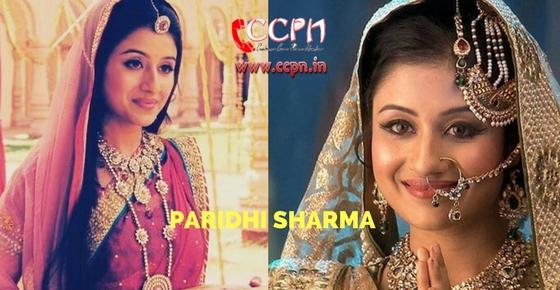 How to contact Paridhi Sharma?