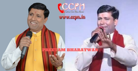 How to contact Uttarakhandi Singer Preetam Bharatwan?
