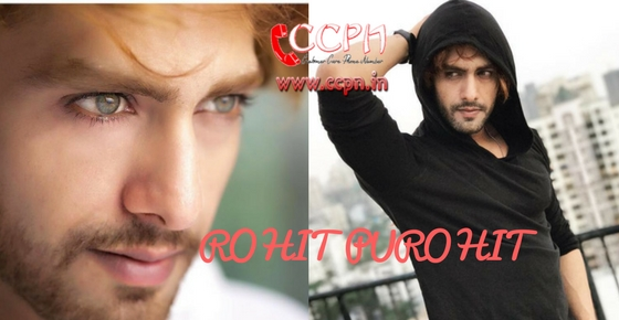 How to contact Actor Rohit Purohit?