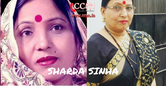 How to contact singer Sharda Sinha?