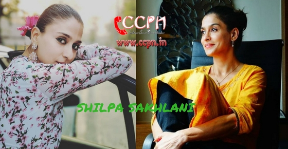 How to contact Actress Shilpa Sakhlani?