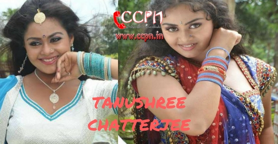 How to contact Bhojpuri Actress Tanushree Chatterjee?