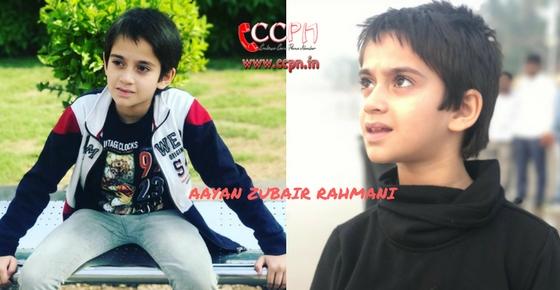 How to contact Actor Ayaan Zubair Rahmani?