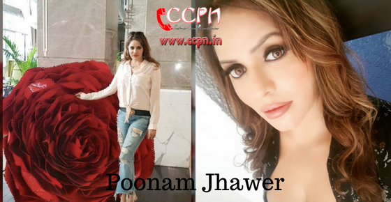 How to contact Actress and Model Poonam Jhawer?