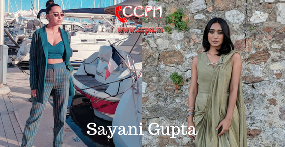 How to contact Actress Sayani Gupta?