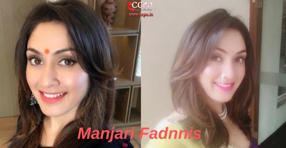 How to contact Actress Manjari Fadnis?