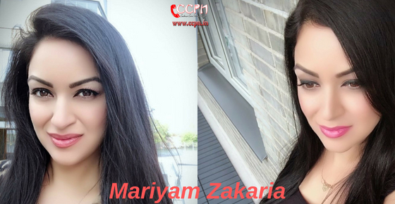 How to contact Actress Mariyam Zakaria?