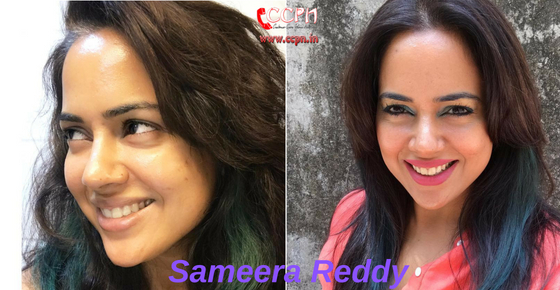 How to contact Actress Sameera Reddy?