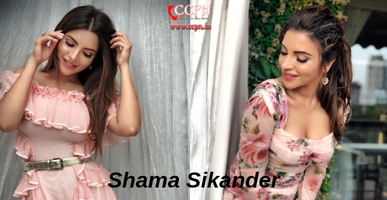 How to contact Actress Shama Sikander?
