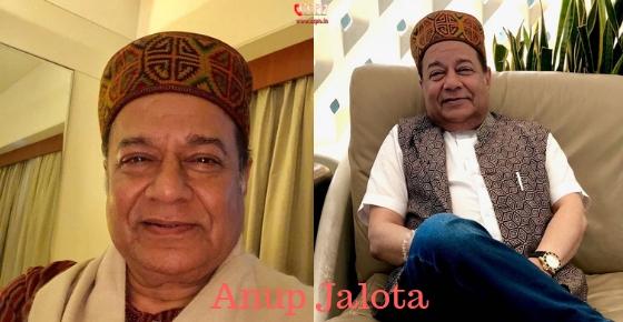How to contact Bigg Boss 12 Contestent and Bhajan Samrat Anup Jalota?
