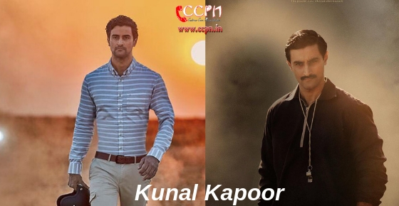 How to contact Actor and Model Kunal Kapoor?