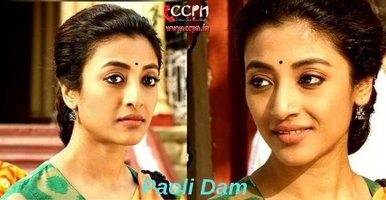 How to contact actress Paoli Dam?