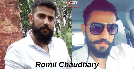 How to contact Bigg Boss 12 Contestent Romil Chaudhary?