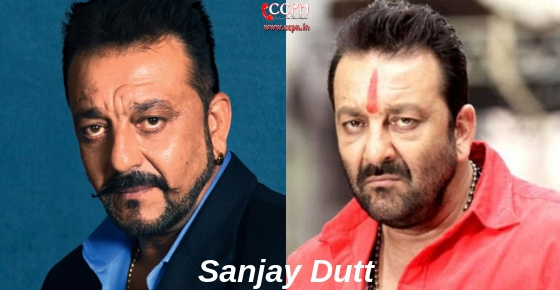 How to contact Actor Sanjay Dutt?
