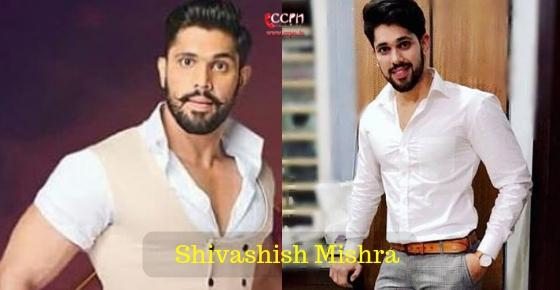 How to contact Bigg Boss 12 Contestent Shivashish Mishra?
