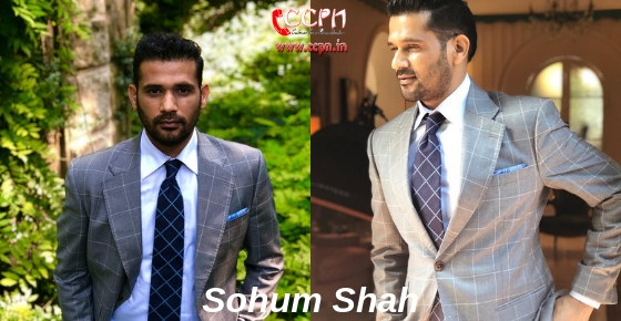 How to contact Actor, Author, Entrepreneur and Blogger Sohum Shah?