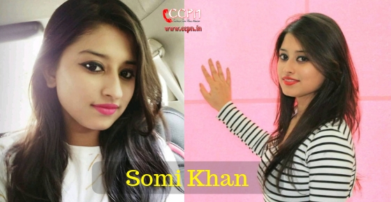 How to contact Bigg Boss 12 Contestent Somi Khan?