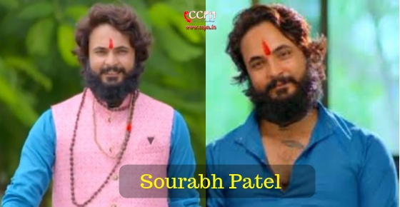 How to contact Bigg Boss 12 Contestent Sourabh Patel?