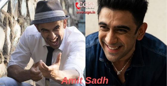 How to contact Actor Amit Sadh?