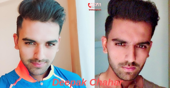 How to contact Cricketer Deepak Chahar?