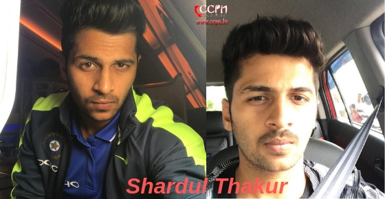 How to contact Cricketer Shardul Thakur?