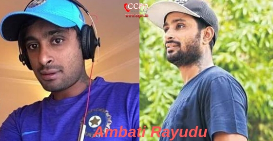 How to contact Cricketer Ambati Rayudu?