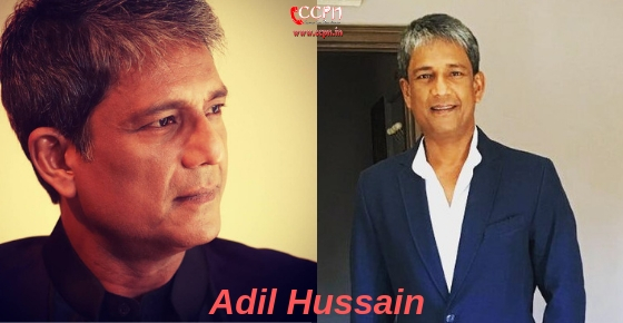 How to contact Actor Adil Hussain?
