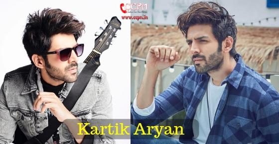 How to contact Actor Kartik Aryan?