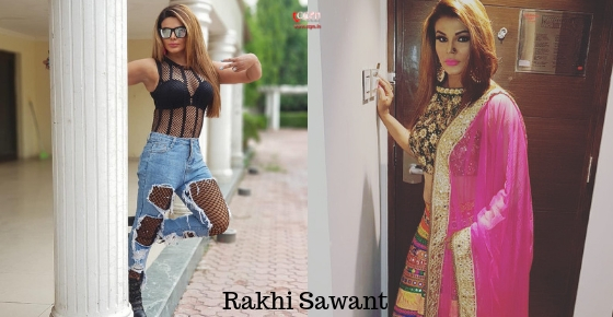 How to contact Cancer Actress Rakhi Sawant?