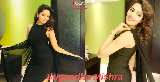 How to contact Actress and Comedian Sugandha Mishra?