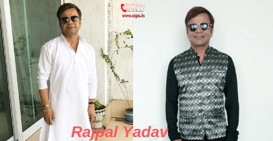 How to contact Actor and Comedian Rajpal Yadav?