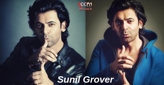 How to contact Actor and Comedian Sunil Grover?
