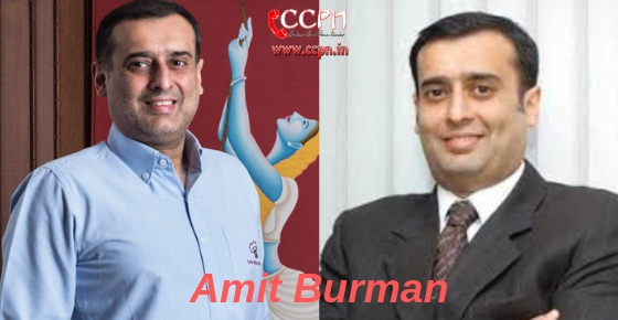 How to contact Amit Burman?