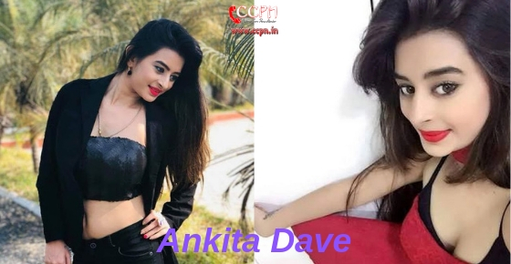 Ankita Dave Contact Address, Phone Number, Email ID, Website
